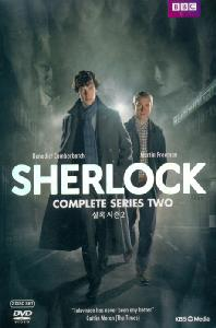 �ȷ� ���� 2 [Sherlock: Complete Series Two]