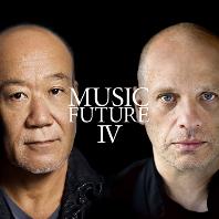 MUSIC FUTURE IV [히사이시 조의 미니멀 뮤직]