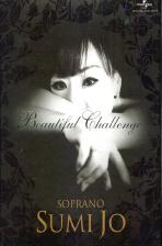 BEAUTIFUL CHALLENGE [20TH ANNIVERSARY SPECIAL EDITION]
