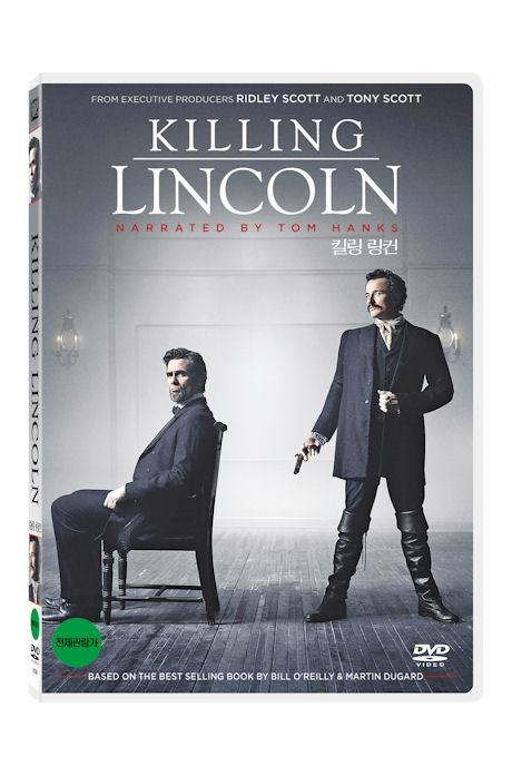 킬링 링컨 [Killing Lincoln] [14년 6월 폭스 여름맞이 프로모션] DVD