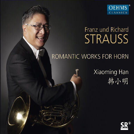 ROMANTIC WORKS FOR HORN/ XIAOMING HAN