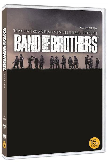 밴드 오브 브라더스 박스세트 [BAND OF BROTHERS] [6disc/디지팩/아웃박스 포함]
