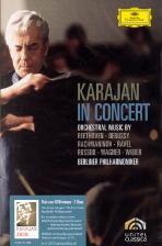 KARAJAN IN CONCERT: ORCHESTRAL MUSIC [카라얀: 콘서트실황]