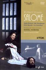 슈트라우스: 살로메 [STRAUSS: SALOME/ <!HS>DANIEL<!HE> HARDING]
