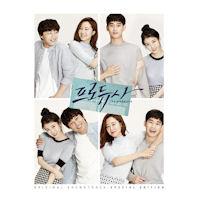 프로듀사 [2CD+DVD] [스페셜 한정반] [KBS 드라마]