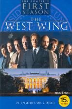 웨스트 윙 시즌 1 [THE WEST WING SEASON 1]