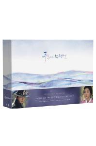 푸른 바다의 전설: 감독판 [SBS 드라마스페셜]