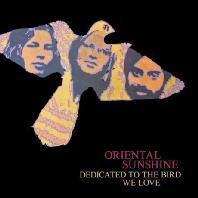 DEDICATED TO THE BIRD WE LOVE [DIGIPACK]