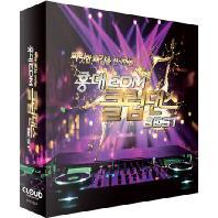 홍대 EDM 클럽댄스 BEST