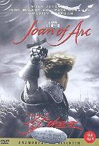 잔 다르크 [JEAN OF ARC] [08년 1월 가격할인] / (미개봉)