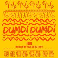 [지관통+포스터](G)I-DLE((여자)아이들) - DUMDI_DUMDI [싱글] [NIGHT VER]*