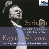 COMPLETE SYMPHONIES & ORCHESTRAL WORK/ EVGENY SVETLANOV
