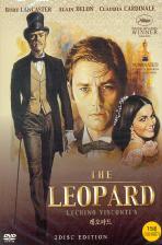 레오파드 [THE LEOPARD]
