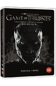 왕좌의 게임 시즌 7 [GAME OF THRONES SEVENTH SEASON]