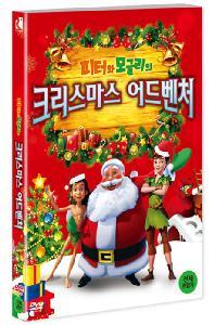 피터와 모글리의 크리스마스 어드벤처 [THE JUNGLEBOOK & PETER PAN CHRISTMAS SPECIAL]