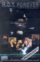 2001 H.O.T.MAIN STADIUM 콘서트