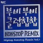 VARIOUS - 부비부비 클럽힙합 NONSTOP REMIX