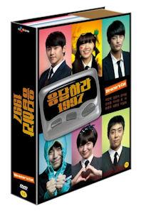 응답하라 1997: 감독 재편집판 초회한정 패키지 [TVN 드라마]