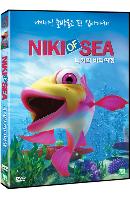 니키의 바다여행 [NIKI OF SEA]