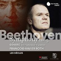베토벤 - 교향곡 5번 / 고세크 - 17인의 목소리를 위한 교향곡