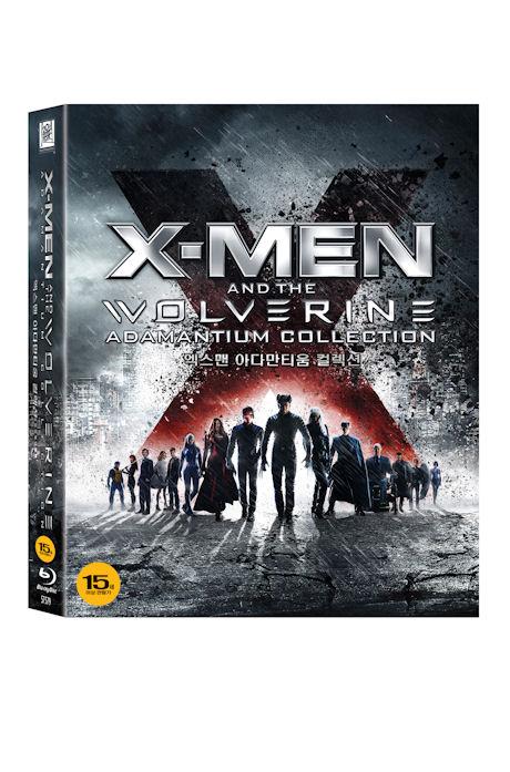엑스맨 아다만티움 컬렉션 박스세트 [X-MEN AND THE WOLVERINE: ADAMANTIUM COLLECTION]