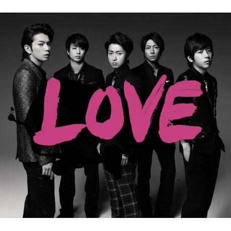 LOVE [CD+DVD] [한정반]