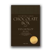 CHOCOLATE BOX [정규 1집] [DARK VER]