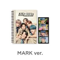 [MARK(마크)] 소년멘탈캠프: 코멘터리북+필름SET