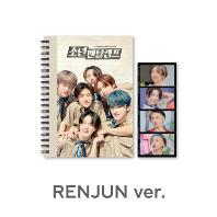 [RENJUN(런쥔)] 소년멘탈캠프: 코멘터리북+필름SET