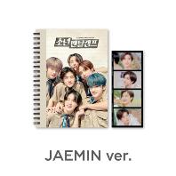 [JAEMIN(재민)] 소년멘탈캠프: 코멘터리북+필름SET