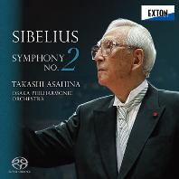 SYMPHONY NO.2/ TAKASHI ASAHINA [SACD HYBRID] [시벨리우스: 교향곡 2번 - 아사히나 타카시]