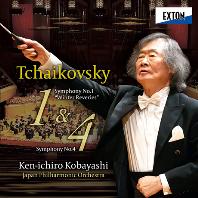 SYMPHONIES NOS.1 & 4/ KEN-ICHIRO KOBAYASHI  [차이코프스키: 교향곡 1, 4번 - 고바야시 겐이치로]