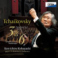 SYMPHONIES NOS.3 & 6/ KEN-ICHIRO KOBAYASHI  [차이코프스키: 교향곡 3, 6번 - 고바야시 겐이치로]