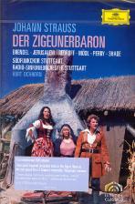 DER ZIGEUNERBARON/ KURT EICHHORN