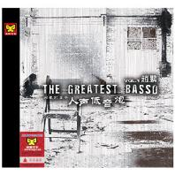 THE GREATEST BASSO VOL.1 [인성저음포] [NEW PACKAGE]
