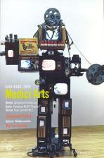 MEDICI ARTS CATALOGUE 2009 [메디치아츠 2009년 샘플러: 2001년 유러피안 콘서트 DVD+2009년 카탈로그]