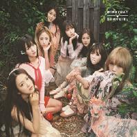 WINDY DAY [3RD MINI ALBUM REPACKAGE]