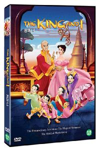 왕과 나 [THE KING AND I]