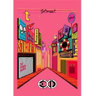 STREET [정규앨범]