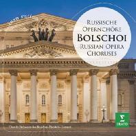 RUSSIAN OPERA CHORUSES/ ALEXANDER LAZAREV [INSPIRATION] [러시아 오페라 합창곡]