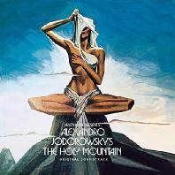 THE HOLY MOUNTAIN: MUSIC BY ALEJANDRO JODOROWSKY [홀리 마운틴]