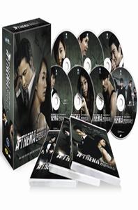 아테나: 전쟁의여신 [SBS 드라마]