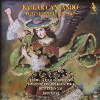 BAILAR CANTANDO: FIESTA MESTIZA EN EL PERU/ JORDI SAVALL [SACD HYBRID] [노래하며 춤추며: 바로크와 남미음악의 조합 - 1780년 트루히요의 사본]