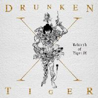 REBIRTH OF TIGER JK