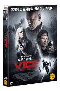 바이스: 범죄도시 [VICE]