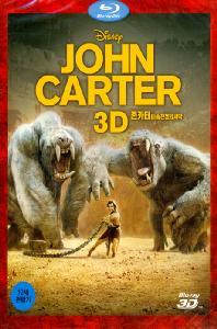 존 카터: 바숨 전쟁의 서막 3D [JOHN CARTER 3D] [15년 1월 케이디미디어 블루레이 프로모션]