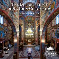 THE DIVINE LITURGY OF ST. JOHN CHRYSOSTOM/ PATRAM INSTITUTE SINGERS [성 요한 크리소스톰의 전례 - 파트람 인스티튜트 남성 합창단]