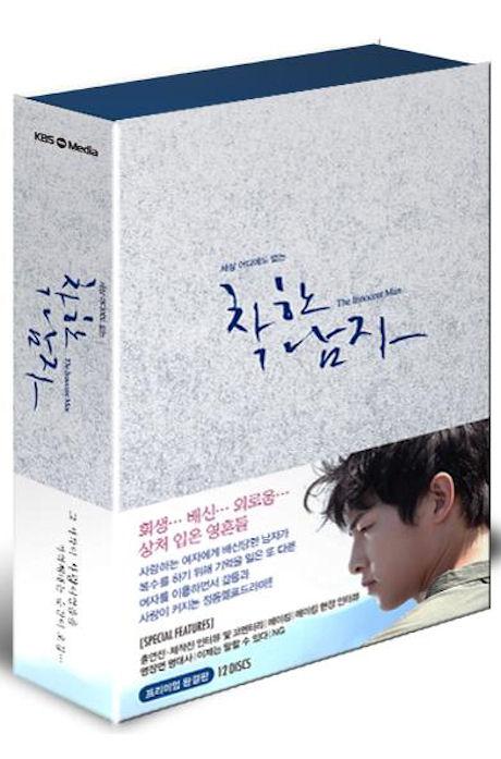 세상 어디에도 없는 착한남자: 프리미엄 완결판 [KBS 수목드라마]