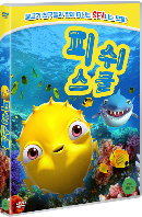 피쉬 스쿨 [FISH SCHOOL]