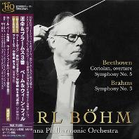 CORIOLAN, OVERTURE, SYMPHONY NO.5 & SYMPHONY NO.3/ KARL BOHM [UHQ] [베토벤: 코리올란 서곡, 교향곡 5번 & 브람스: 교향곡 3번 - 칼 뵘]